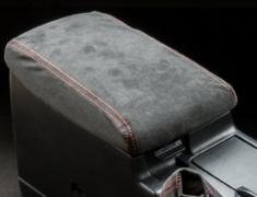 Skyline GT-R - BCNR33 - Center Armrest Kit - Material: Alcantara - Stitch: Grey - Stitch: Red - BCNR33-CA-AL