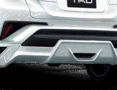 C-HR - ZYX10 - 506 Rear Bumper Spoiler - Colour: White Pearl Crystal Shine (070) - MS313-10001-A0