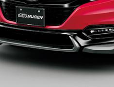 Vezel - RU1 - Front Under Spoiler - Colour: Gloss Black - 71110-XMRD-K1S0-CB