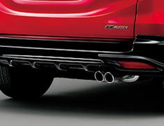 Vezel - RU1 - Rear Under Spoiler - Colour: Gloss Black - 84111-XMRB-K1S0-CB