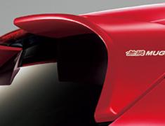 Vezel - RU1 - Lower Wing - Colour: Gloss Black(BK) - Colour: Platinum White Pearl(PZ) - Colour: Premium Crystal Red Metallic(RM) - Colour: Super Platinum Metallic(SP) - 84112-XMR-K0S0-##