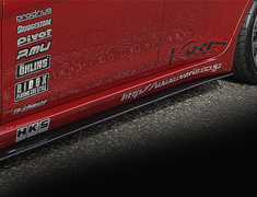 Lancer Evolution X - CZ4A - Side Under Board Set - Material: Carbon - VAMI-115