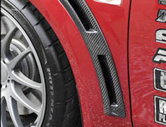 Lancer Evolution X - CZ4A - Fender Duct Set - Material: Carbon - VAMI-117