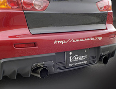 Lancer Evolution X - CZ4A - Heat Shield Set - Material: Carbon - VAMI-118