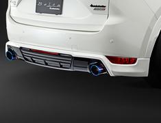 CX-5 - KF2P - Rear Under Spoiler - Dual Tip Exhaust - Two-Tone - Construction: FRP - Colour: Jet Black Mica (41W) - Colour: Machine Gray Premium Metallic (46G) - Colour: Matte Black - Colour: Snowflake White Pearl Mica (25D) - Colour: Sonic Silver Metallic (45P) - Colo