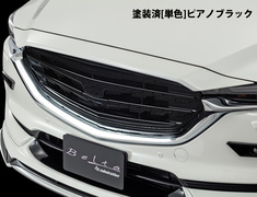 - Front Face Grill V2 - Single Color - w/ 360 camera - Construction: ABS - Colour: Piano Black - ADM-BELTA-CX5-FFG1-V2