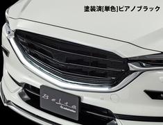 CX-5 - KF2P - Front Face Grill V2 - Single Color - w/ 360 camera - Construction: ABS - Colour: Piano Black - ADM-BELTA-CX5-FFG1-V2