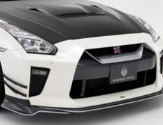 GT-R - R35 - Carbon Front Spoiler - Construction: Carbon - VANI-234