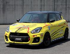Swift Sport - ZC33S - Front Under Flap - Construction: FRP - Colour: Carbon Sheet - DIR-ZC33S-FUFC