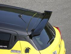 Swift Sport - ZC33S - Rear Gate Spoiler - Construction: FRP - Colour: Unpainted - DIR-ZC33S-RGS