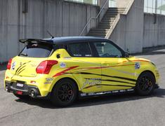 Swift Sport - ZC33S - Side Under Diffusers - Construction: FRP - Colour: Carbon Sheet - DIR-ZC33S-SUDC
