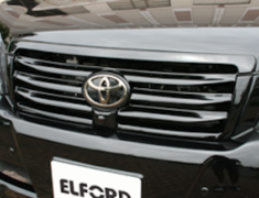 Land Cruiser - GRJ151W - Front Grill for vehicles with Front Mount Camera (2 Piece) - Construction: FRP - Colour: Unpainted - ELF-LC150E-FGWC