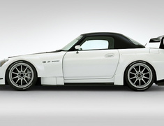 S2000 - AP1 - Body Kit - Construction: FRP - Colour: Unpainted - AMUSE-S2000-GT1BK