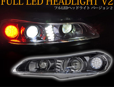 78Works - Full LED Head Lights V2 for S15 Silvia