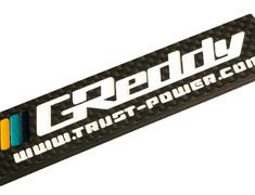Greddy - Carbon Emblem