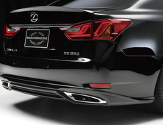 GS250 - GRL11 - Rear Skirt - Some portions are Matte Black - Construction: ABS - Colour: 077 White Pearl Crystal Shine - Colour: 212 Black - WALD-GS-RSP-2350