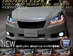 Legacy B4 - BM9 - Color: Black - Color: Chrome - L181