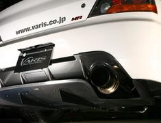 Lancer Evolution IX - CT9A - Rear Diffuser Ver.2 - Construction: Carbon - VAMI-097