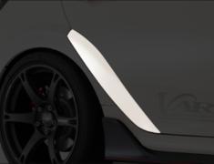 Civic Type R - FK8 - Rear Fender Trim - Construction: FRP - VAHO014