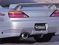 Silvia - S15 - Construction: PFRP - CS1501A-RBPF