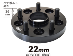 LC500 - URZ100 - Hole: 5H-120 - Hub: 60mm - Thread: M14xP1.5 - Thickness: 22mm - 5822W1