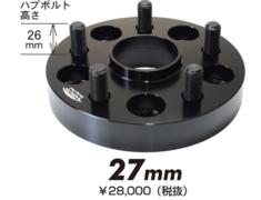 LC500 - URZ100 - Hole: 5H-120 - Hub: 60mm - Thread: M14xP1.5 - Thickness: 27mm - 5827W1