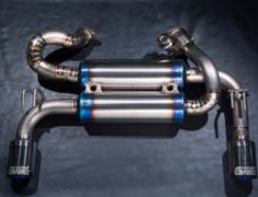 Garage G-Force  - Active High Power Titanium Muffler