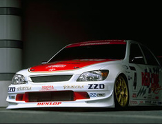 Altezza AS200 - GXE10 - 3 Point Kit (S-Tai front bumper) - Construction: FRP - Colour: Unpainted - VERTEX-GSXE10-3PS