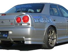 Skyline - R34 25GTT - ER34 - Rear Bumper Under Spoilers - Material: FRP - Colour: Unpainted - R34-RBUS-4DR