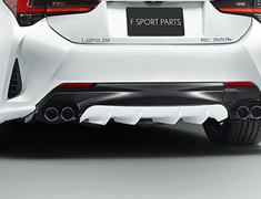 RC300h F-Sport - AVC10 - Rear Diffuser - Construction: Resin (PPE) - Colour: Unpainted - MS343-24005-NP