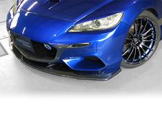 RX-8 - SE3P - Front Bumper - Material: FRP/Carbon - Color: Unpainted - LEG81055