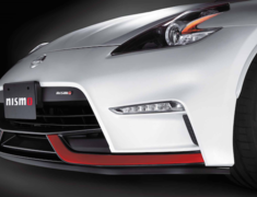 Nismo - Front Lip Spoiler for Z34 NISMO