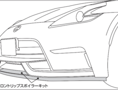 Fairlady Z - 370Z - Z34 - Colour: KBH - 62010-RNZ45