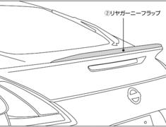 Fairlady Z - 370Z - Z34 - Material: Dry Carbon - 98100-RNZ45