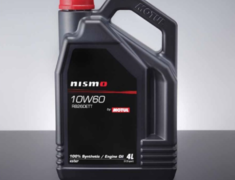 Nismo - Engine Oil 10W60 RB26DETT