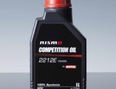 Nismo - Competition Oil - Type 2212E 15W50