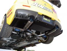 Lancer Evolution X - CZ4A - Rear Diffuser - Construction: Wet Twill Carbon - 8014M-M001