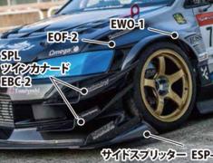 Lancer Evolution IX - CT9A - Side Splitters - Construction: Carbon - ESP-1