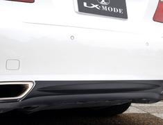 LS - USF45 - Rear Bumper Bottom Line - Construction: ABS Resin - Colour: Gun-metallic - Colour: Matte Black - LXM-RBBL-LS
