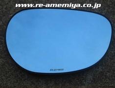 RX-8 - SE3P - DI-088030-011