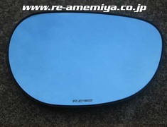 RE Amemiya - RX-8 Blue Coat Mirror