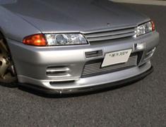 Skyline GT-R - BNR32 - Front Lip Spoiler/Diffuser Set - Construction: FRP/Carbon - Colour: Unpainted - BEER-OAPRBNR32-FSD
