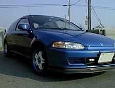 Civic - EG6 - Carbon Front Under Spoiler - Material: Carbon - FM-EG6AP-FUS