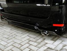 Alphard/Vellfire - ANH25W - Rear Skirt - Construction: FRP - Colour: Unpainted - WALD-VFVX-RS