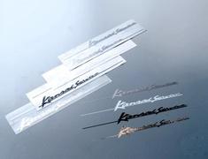 Universal - Size: 15.5x4cm - Colour: Silver - ST-12-4