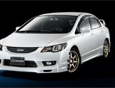 Civic - FD1 - Styling Set: Front Under Spoiler + Side Spoilers + Rear Under Spoiler - Construction: PPE - Colour: Unpainted - 61000-XKPD-K0S0-ZZ