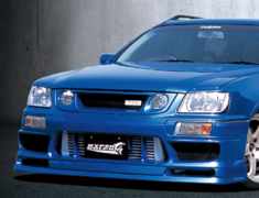 Stagea - WC34 - for Freeway Dolphin Front Bumper Spoiler - Material: FRP - Colour: Unpainted - FDAFK-WC34S2-FLS