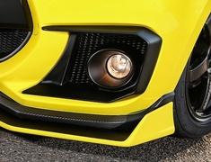 Swift Sport - ZC33S - Fog Lamp Attachment - Construction: FRP (HG) - Colour: Unpainted - KUHL-ZC33S-FLA-HG