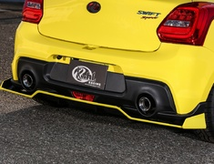 Swift Sport - ZC33S - Rear Floating Diffuser - Construction: FRP (HG) - Colour: Unpainted - KUHL-ZC33S-RFD-HG