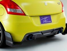 Swift Sport - ZC32S - Material: Carbon - 421042